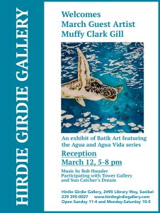 March 12 Reception Featuring Guest Artist Muffy Clark Gill @ Hirdie-Girdie Art Gallery | Sanibel | Florida | United States
